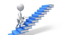 Изменение цен на учебники и тетради 8 класса