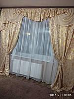"""Комплект штор с ламбрекен """"Барокко"""" Светлое золото с люрексом На карниз 2.5 - 3.5 м, фото 1"""