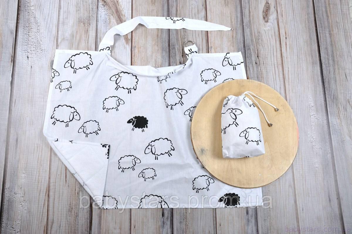 Фартук для кормления, накидка + сумочка-чехол, Овечки