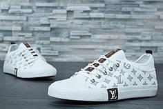 Кеды мужские Louis Vuitton белые топ реплика