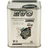 Моторное масло EVO 10w40 Turbo Diesel