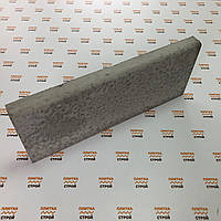 Бордюр тротуарный, поребрик тротуарный стенд 15 серый, 500*200*35
