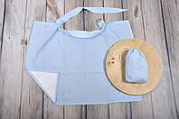 Накидка для кормления + сумочка-чехол, Голубая вязь