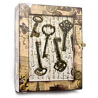 """Ключница """"Ключи"""", Париж массив дерева"""