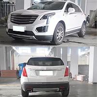 Передняя и задняя накладки (2 шт) - Cadillac XT5