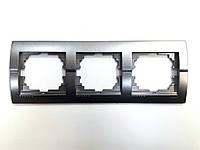 Рамка тройная горизонтальная тёмно-серый металлик Deriy Lezard