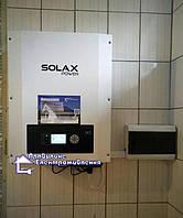 Сонячна електростанція 17 кВт у м. Теребовля 1