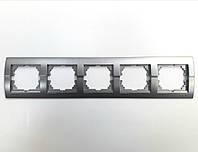 Рамка пятиместная горизонтальная тёмно-серый металлик Deriy Lezard