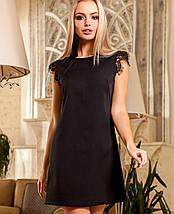 Женское платье с короткими кружевными рукавами (Закираjd), фото 2