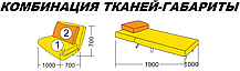 Кресло-Кровать Флирт (ЭКО ТМ), фото 3
