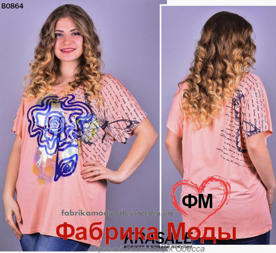 8dc9346b0d1dc Футболка-туника женская летняя большого размера недорого в Украине России в  интернет-магазине р