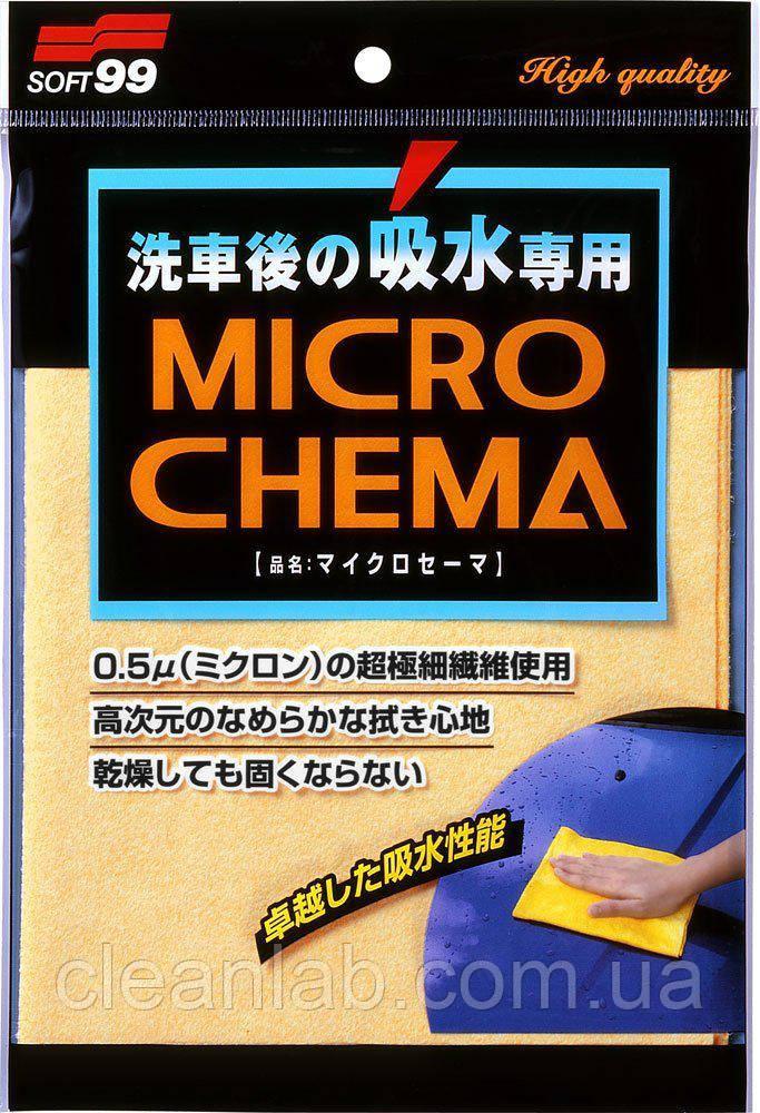 Искуственная замша Soft99 04079 Micro Fiber Chema — для сушки кузова автомобиля