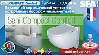 SANICOMPACT Comfort подвесной унитаз с интегрированным насосом-измельчителем, фото 1
