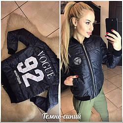 Куртка женская демисезонная 210 (р. 42 - 46) купить оптом прямой поставщик