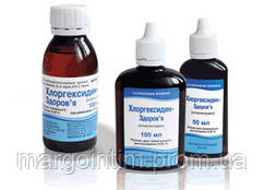 Средство для обработки интимных игрушек Хлоргексидина биглюконат 0,05% 100мл