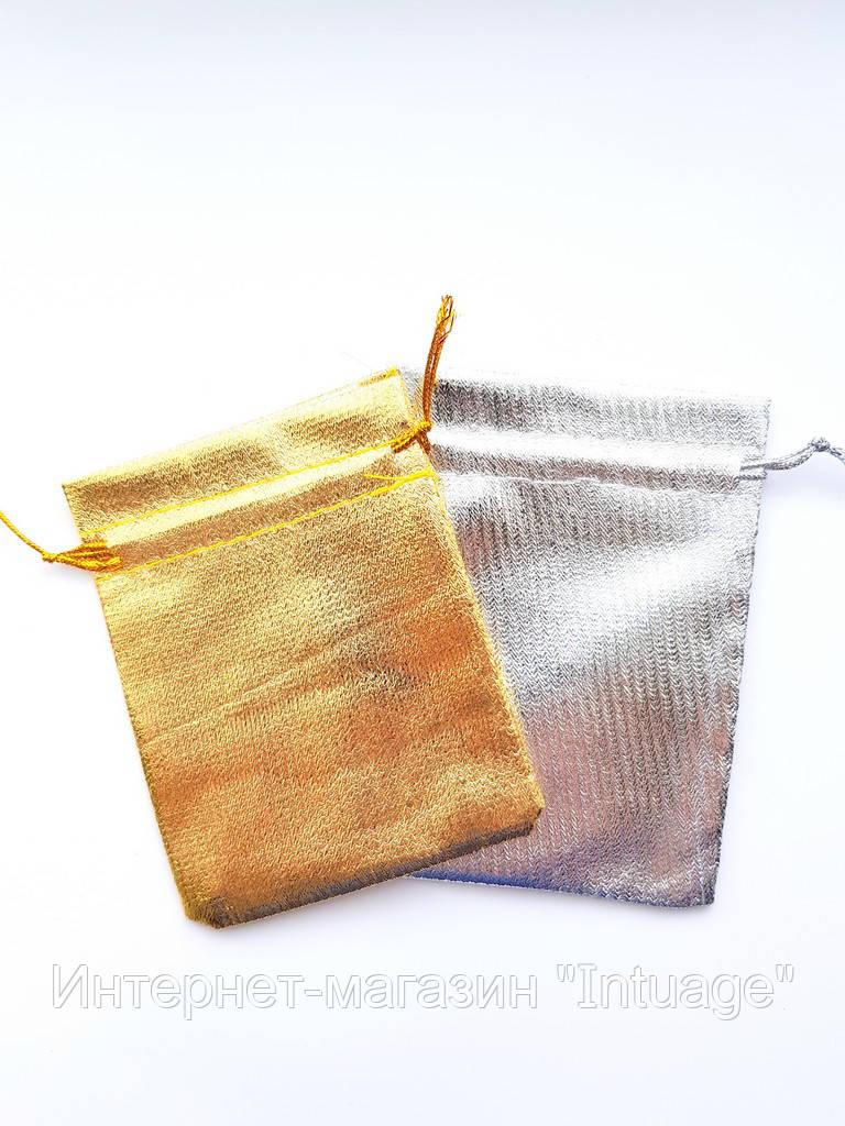 Подарочный мешочек из парчи размер 9*12 см