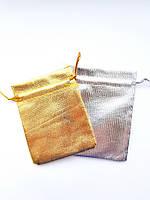 Подарочный мешочек из парчи размер 9*12 см, фото 1