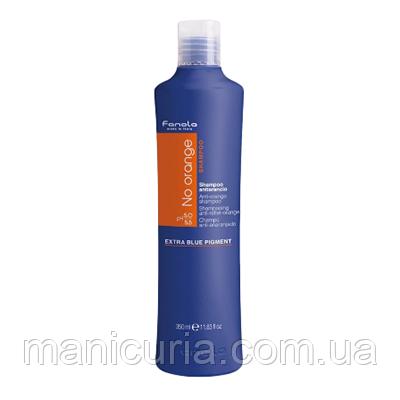 Анти-оранжевый шампунь Fanola No-Orange Shampoo, 1000 мл