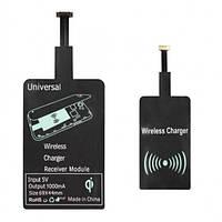 Универсальный Qi приемник для беспроводной зарядки