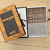 "Набор конфет ""Камасутра"" с фундуком, коричневая, классическое сырье. Размер: 190х131х36мм, вес 280г"
