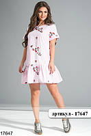 Платье с цветочной вышивкой, фото 1