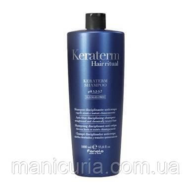 Шампунь Fanola Keraterm Hair Ritual Shampoo для восстановления волос, 1000 мл