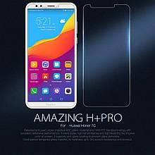 Защитное стекло Nillkin H+ PRO 2.5D для Huawei Honor 7C