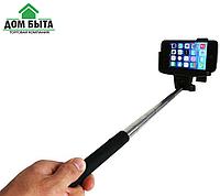 Монопод Selfie Rod c пультом