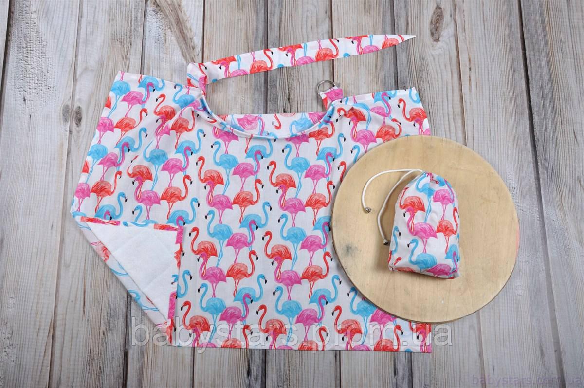 Накидка для кормления + сумочка-чехол, Фламинго