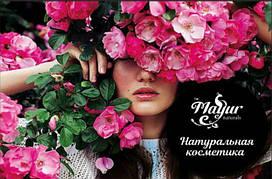 Уход за телом и волосами ТМ Mayur