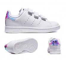 Кроссовки Adidas Stan Smith Hologram Velcro