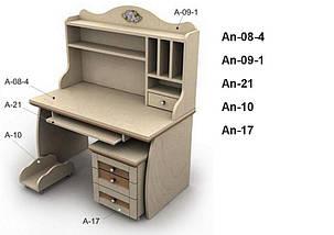 Письменный стол An-08-4 Angel комби (береза с вишней), фото 3