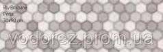 Плитка для стен NAVARTI RLV.  BRISBANE PERLA 30x90