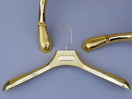 Плечики вешалки пластмассовые золотого цвета с антискользящим ребристым плечом, 45,5  см