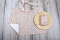 Фартук для кормления грудью, накидка + сумочка-чехол, Сердечки, фото 1