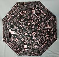 Зонт полуавтомат женский Ziller с модным принтом / Зонт антиветер