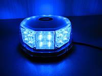 Проблесковый маячок LED - 814  синий 12В.