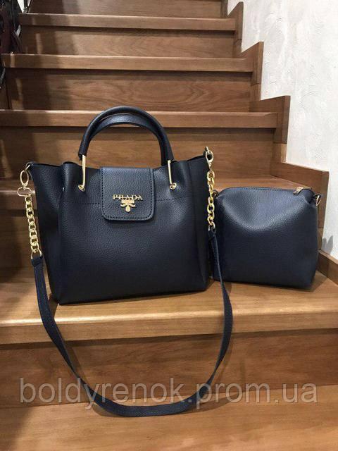 d4bcbad2254c Женская сумка Prada копия с косметичкой, цена 499 грн., купить в ...