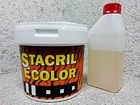 Эмаль STACRIL ECOLOR Стакрил Эколор (для ванн 1,2 м длиной)