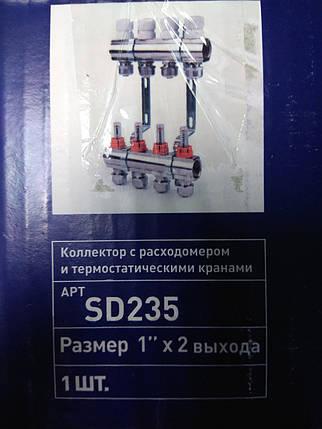 """Коллектор Sandi+ 1""""х3/4"""" на 2 выхода , фото 2"""