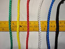 Сетка для мячей для переноски до 5 мячей. Шнур D. 4,5мм. Элит (5)