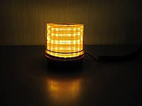 Проблесковый маячок желтый  LED1-18+ с пультом Д.У. , светодиодный