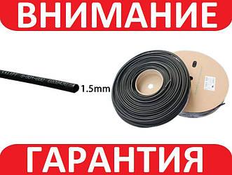 Термоусадка термоусадочная трубка 1.5мм 1м