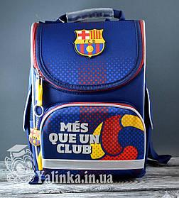 Рюкзак школьный каркасный Kite FC Barcelona BC18-501S