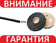 Термоусадка термоусадочная трубка 2мм 1м, фото 1