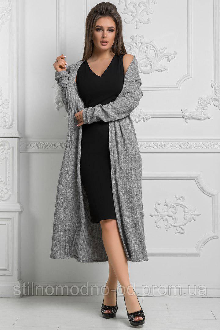 Стильный женский костюм (кардиган + платье)