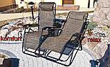 Кресло лежак Deckchair Fold  Relax, фото 9