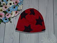"""Детские шапки для малышей """"Крупная звезда"""" на ог 44-49см. (красный)"""