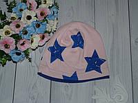 """Детские шапки для малышей """"Крупная звезда"""" на ог 44-49см. (розовый)"""