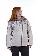 Куртка демисезонная Astrid AY-1588 54 размер (48, 50)